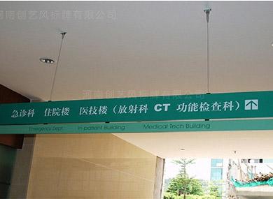 河南医院吊牌厂家