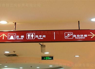 河南商场吊牌设计